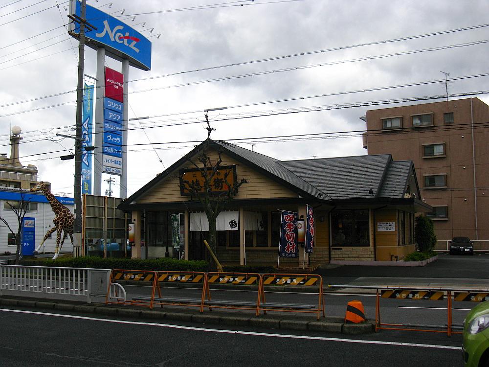 2012-03-24 001