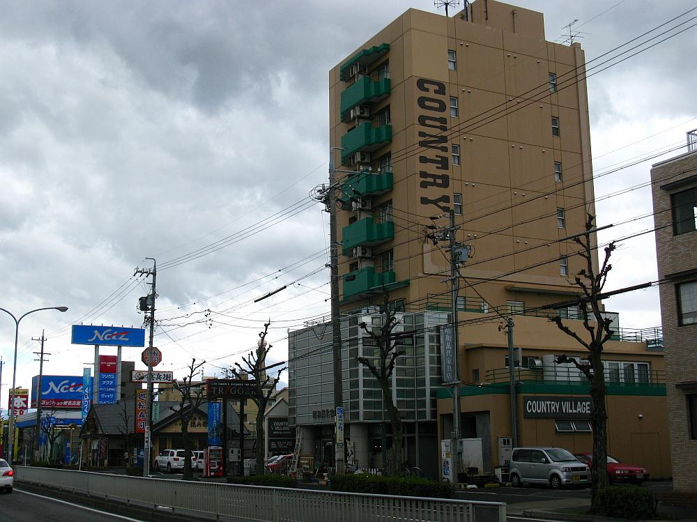 2012-03-24 002