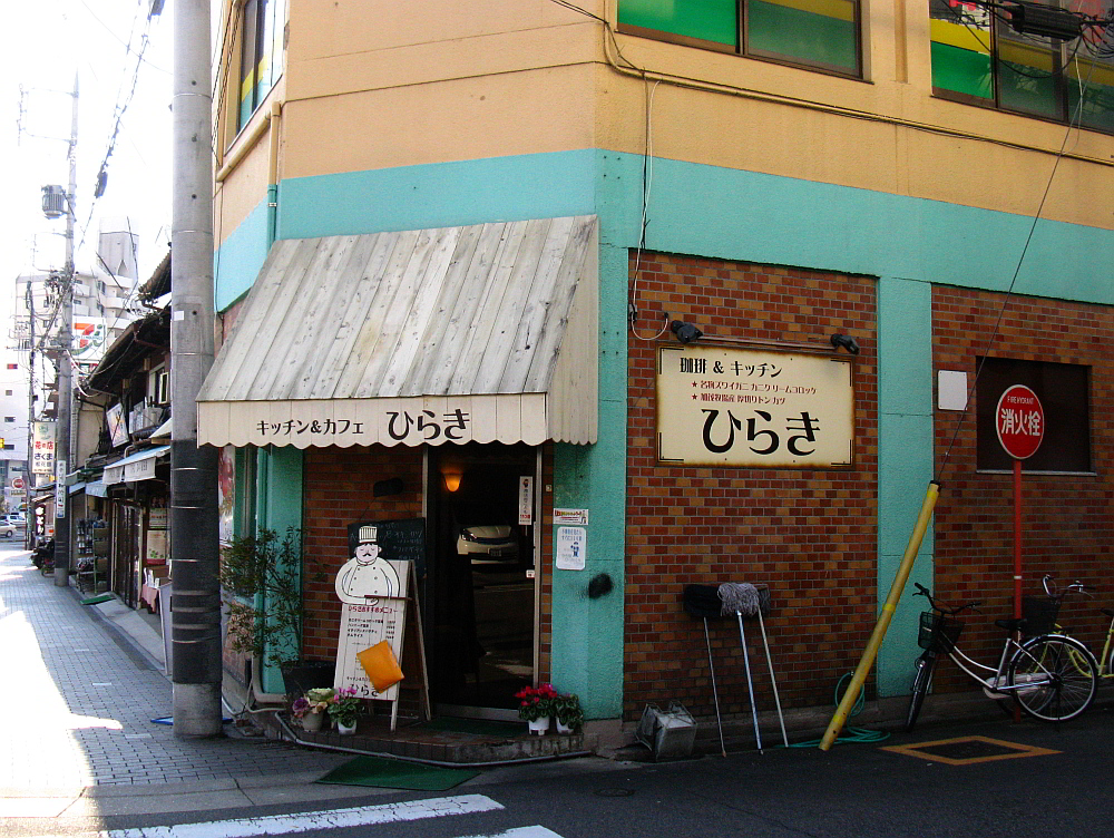 2012-01-27 010- (2)