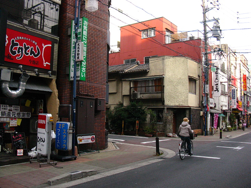 2012-01-25 001