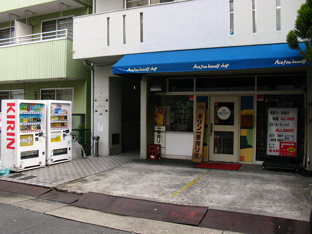 2012-01-25 003