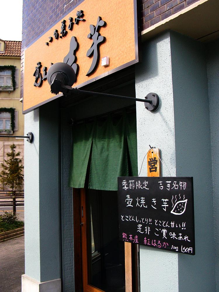 2012_02_09 203