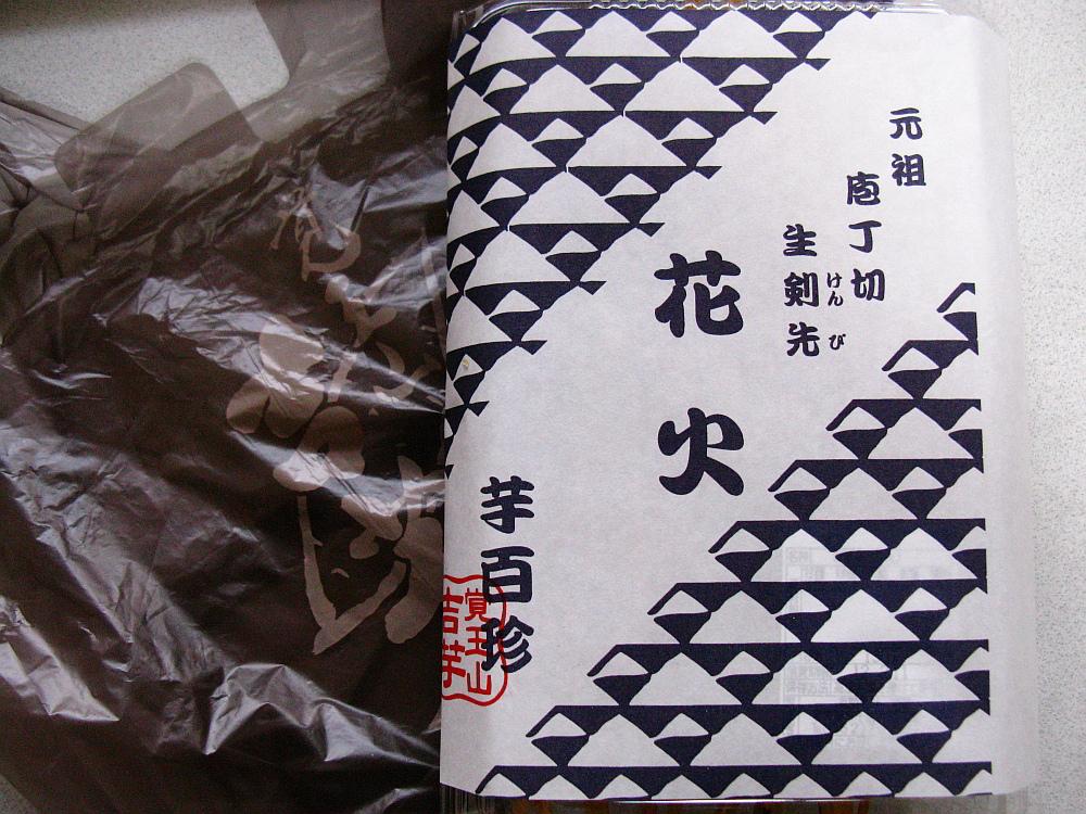2012_02_09 220