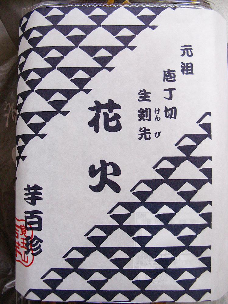 2012_02_09 221