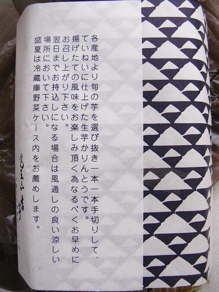 2012_02_09 222