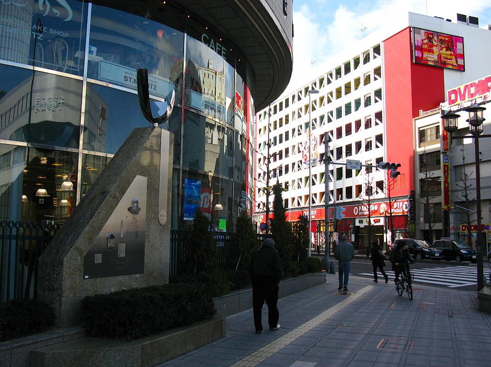 2012-02-09 021