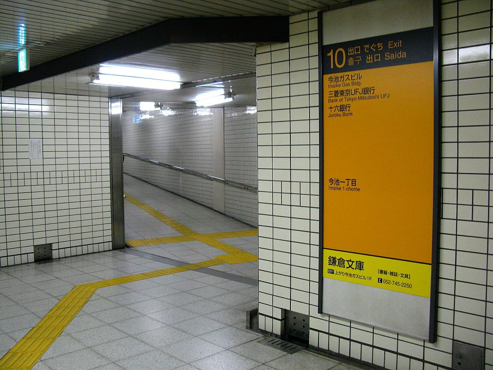 2012-02-09 027