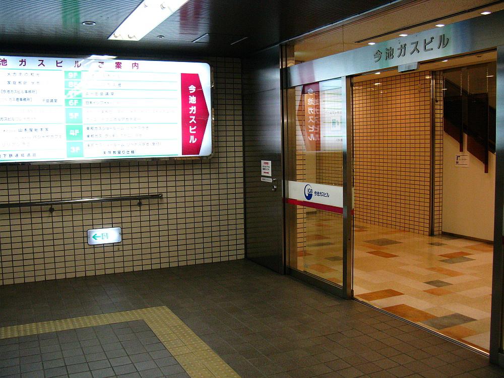 2012-02-09 028