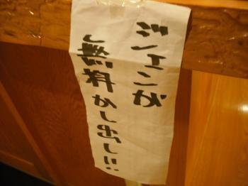 縺倥∞繧薙′_convert_20141207191827