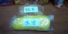 mail沢庵