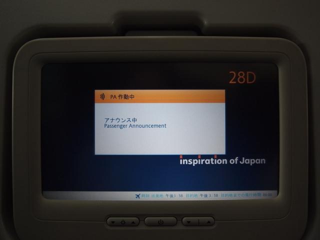 aP3300174.jpg