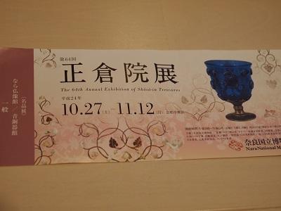 2012 11 10_0877