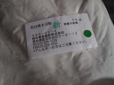 2012 10 13_0805