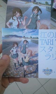 TARI TARI 台紙