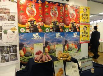 食育ブログ2