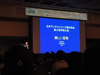 JSDAブログ1