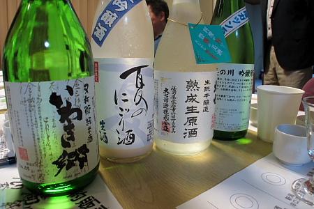 利き酒02