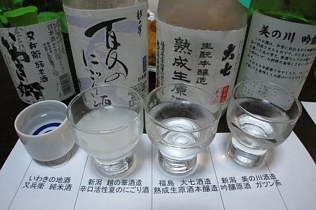 利き酒08