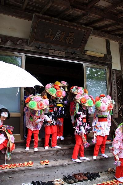 南須釜 東福寺