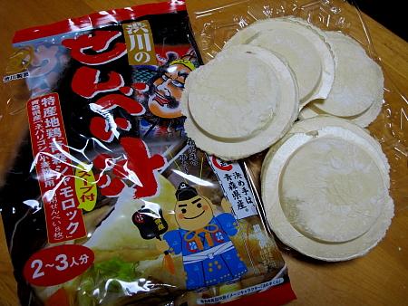 八戸せんべい汁01