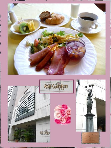 2012.07.21-5ホテルローズガーデン新宿