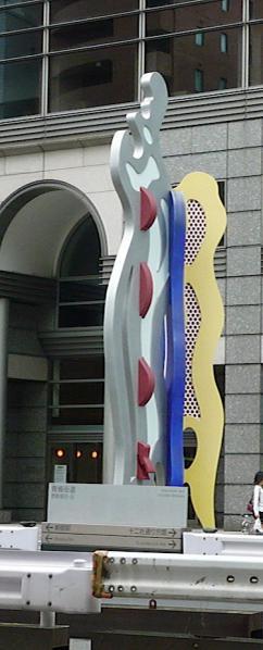 2012.07.21-7新宿のオブジェ