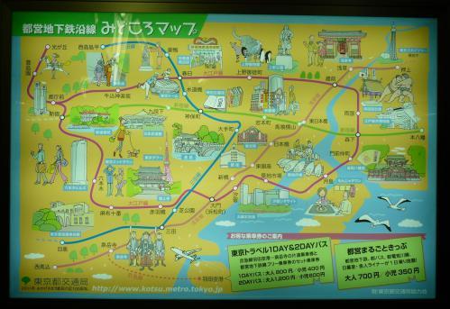 2012.07.21-09東京マップ