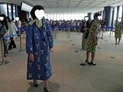 2012.07.21-12東京スカイツリーの制服