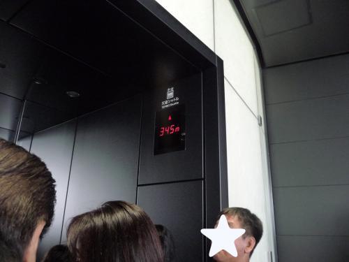 2012.07.21-20東京スカイツリーの展望回廊へ