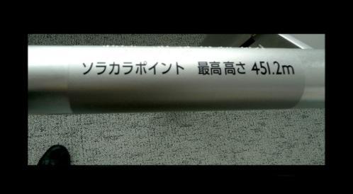 2012.07.21-26東京スカイツリーの展望回廊より