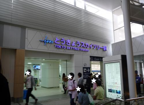 2012.07.21-38東京スカイツリー駅