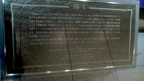 夜の東京駅2012-24