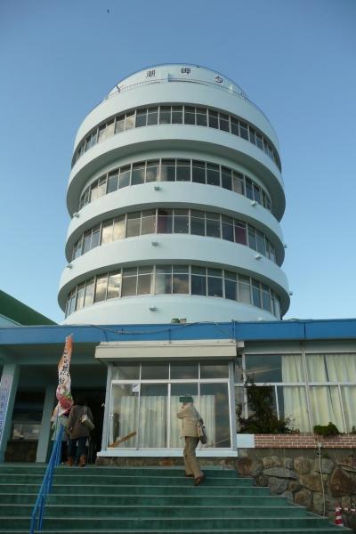 潮岬タワー2014
