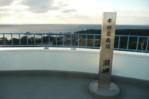 潮岬の灯台2013
