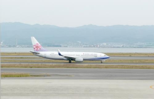 2012.11.21-東京へ04