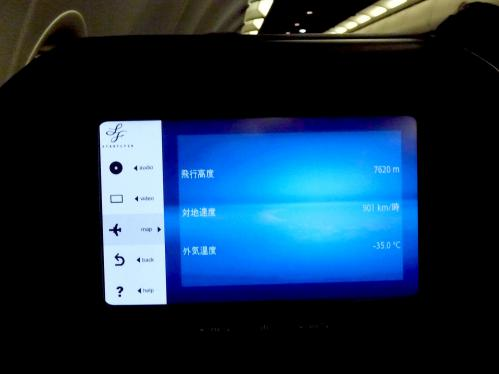 2012.11.21-東京へ13