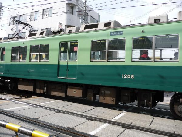 京阪グリーン(旧塗装)01