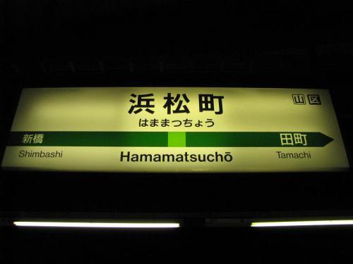 2012.11.21-羽田にて07