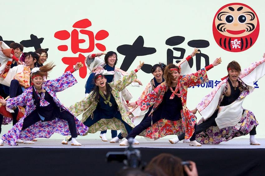 yuwa kawaraku 007