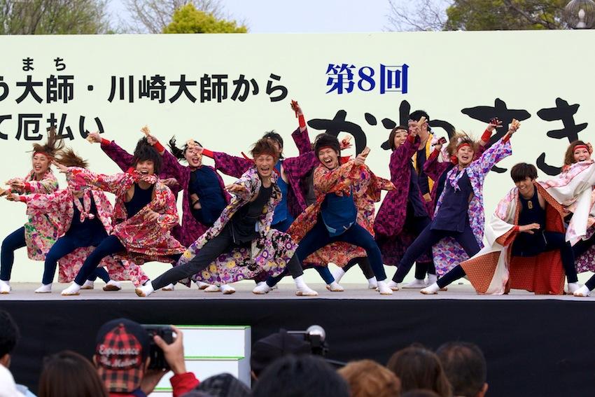yuwa kawarku 015