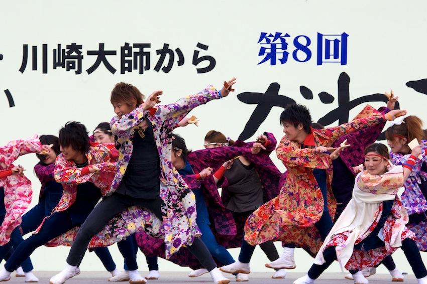 yuwa kawaraku 009