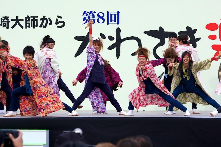 yuwa kawaraku 014