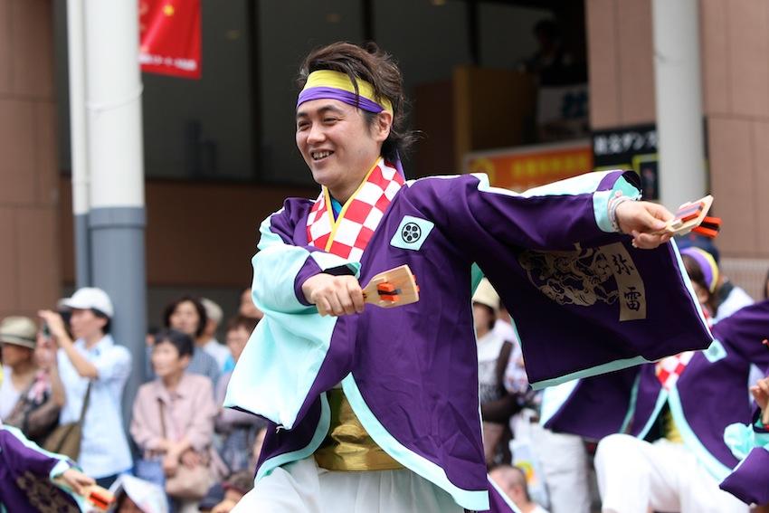 yarai syonan 002