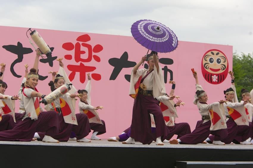 yakudo kd9 018