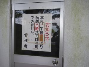 P1070196.jpg