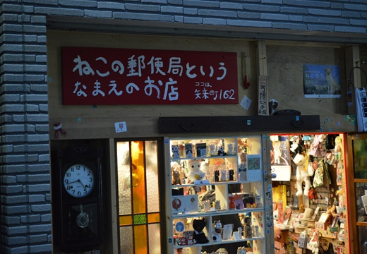 神楽坂1000 (332)_R
