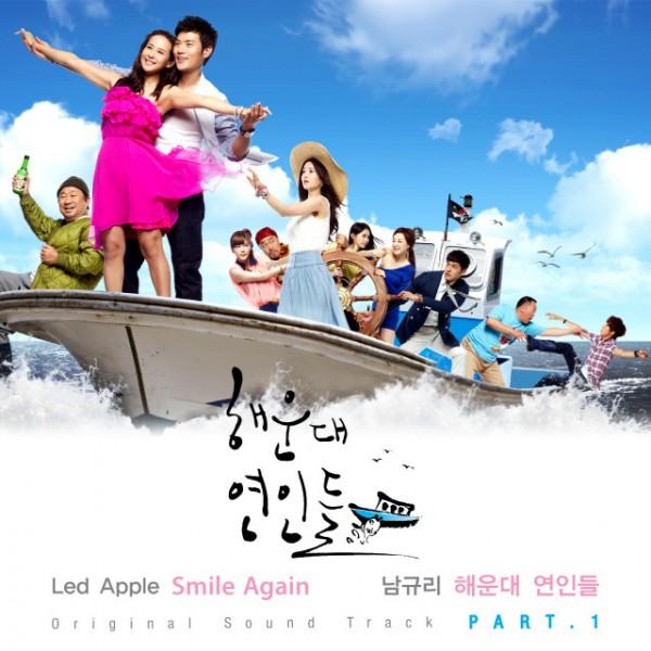 Led Apple, Nam Gyu-Ri Haeundae Lovers OST Part 1