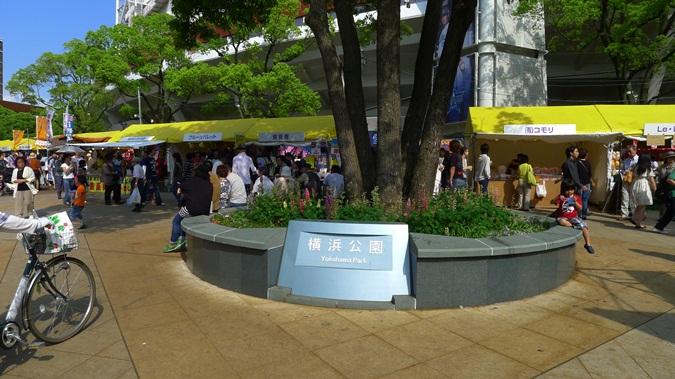 14横浜公演