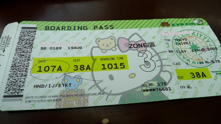 2Air ticket