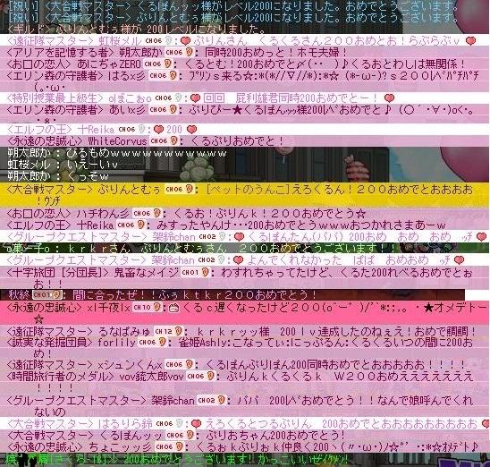 Maple120917_222459_20120930114450.jpg